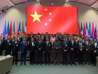 第三次中国—欧佩克高级别对话在维也纳举行
